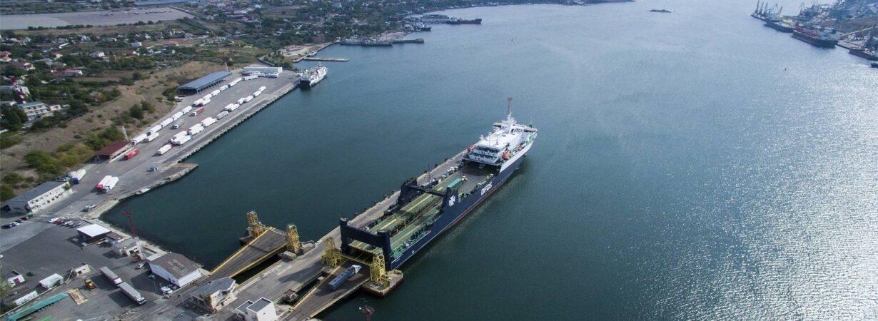 АМПУ начала поиск консультанта для подготовки ТЭО концессии паромного терминала в порту «Черноморск»
