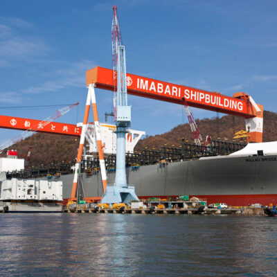 Верфь Imabari Shipbuilding