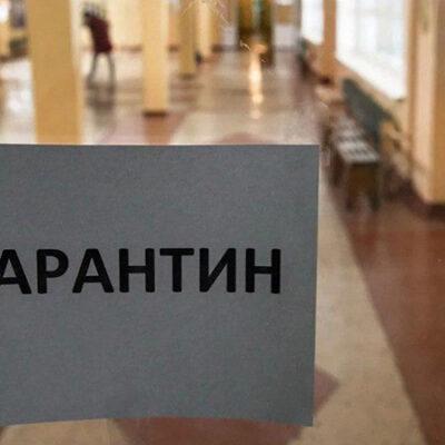 Кабмин ввел в Украине «карантин выходного дня»