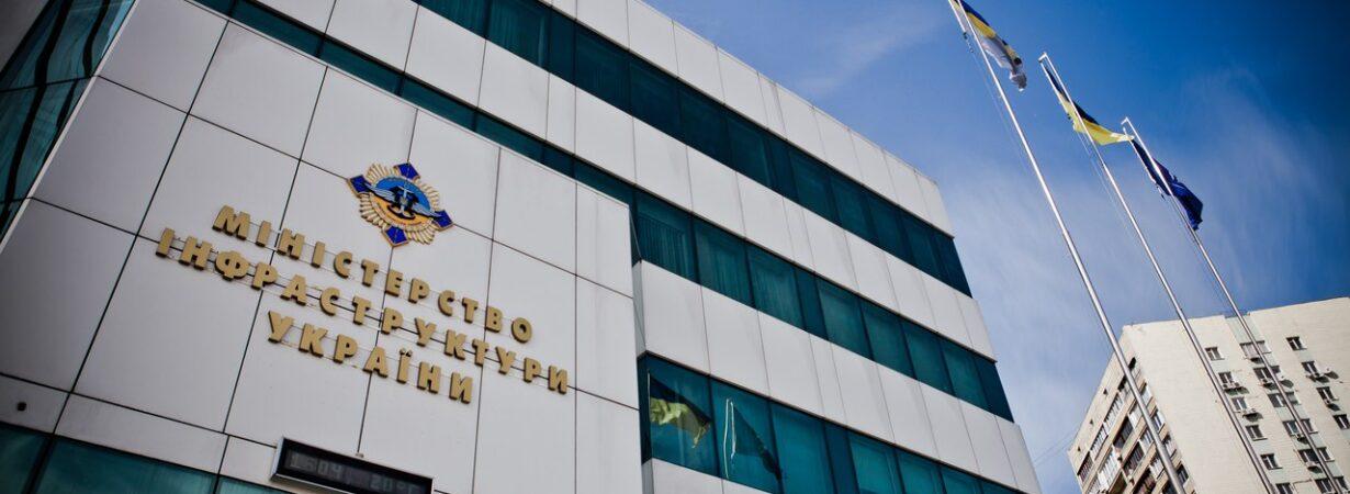 Кабмин назначил троих заместителей министра инфраструктуры