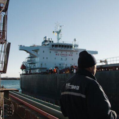 Нефтяной терминал Укртранснафты в порту Пивденный