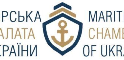 «Морская палата Украины» проведет пресс-конференцию по итогам удаления аварийного танкера Delfi