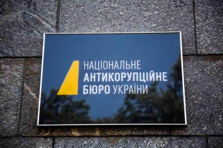 НАБУ и САП готовы передать в суд дело в отношении должностных лиц МПСС