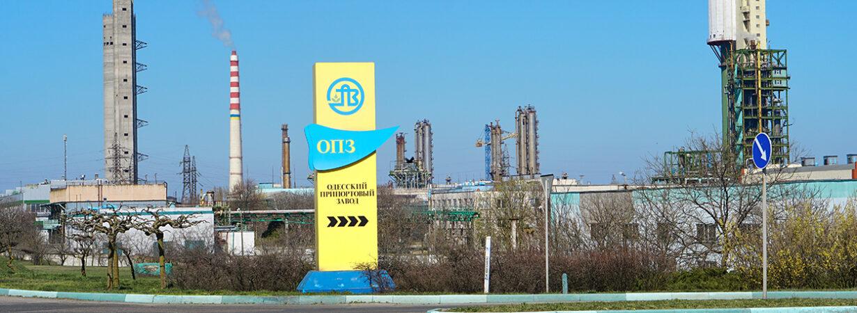 ФГИ рассчитывает провести аукцион по продаже ОПЗ до конца 2021 года