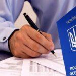 Документы украинских моряков с истекшим сроком будут действительны до конца сентября