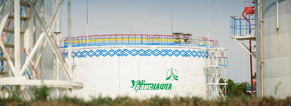 Нефтетерминал в «Пивденном» разгружает седьмой танкер с нефтью для Беларуси