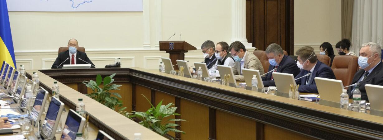 Кабмин отложил утверждение нормы отчисления прибыли для госпредприятий за 2020 год