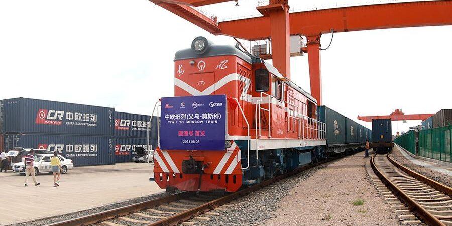 Китай создал блокчейн-платформу для обслуживания ж/д грузоперевозок с Европой
