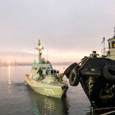Украина финализирует меморандум в Арбитражный трибунал по делу захвата Россией моряков