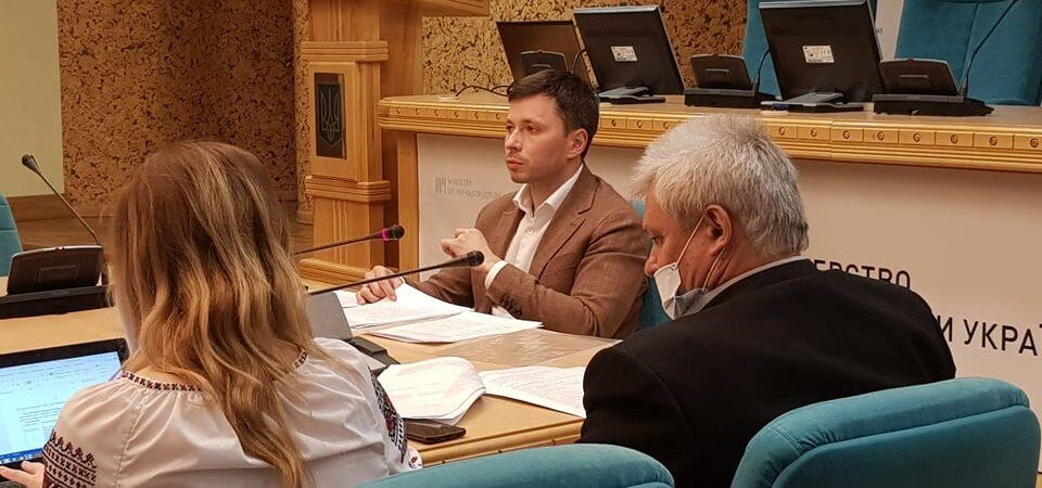 МИУ провело первое заседание комиссии для отбора участников эксперимента по допуску частной тяги на ж/д