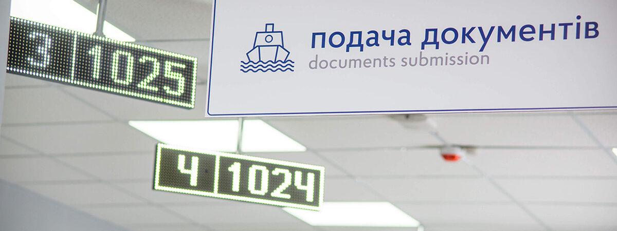 «Морречсервис» приостановил оформление документов моряков