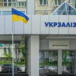 «Укрзализныця» сократит почти треть штата центрального офиса