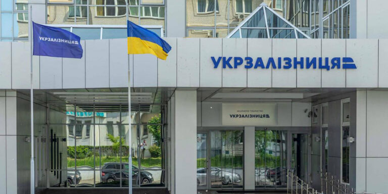 «Укрзализныця» получила 12 млрд грн убытка в 2020 году