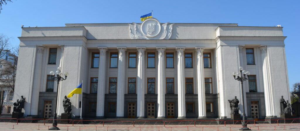 Верховная Рада приняла «закон об олигархах»