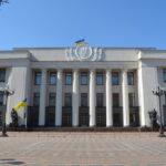 Рада приняла закон о таможенном тарифе