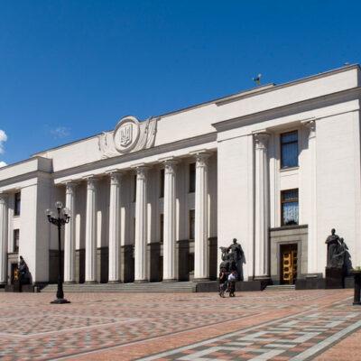 Верховная Рада продлила конечный срок подачи информации о конечных бенефициарах юрлиц