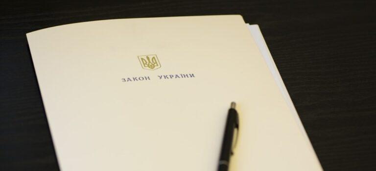 Морская Палата Украины не поддерживает проект закона о нацрегуляторе на транспорте