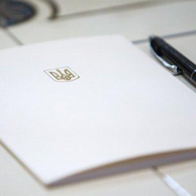 МИУ инициировало повторное обсуждение процедуры ведения Реестра морских портов Украины