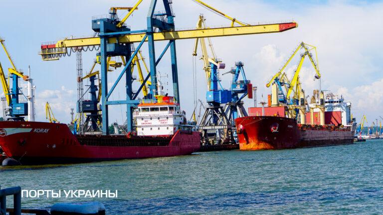Порт Мариуполь увеличил грузооборот на 8,4% в 2020 году