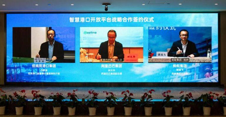 China Merchants Port, Alibaba и Ant займутся созданием «умного порта»
