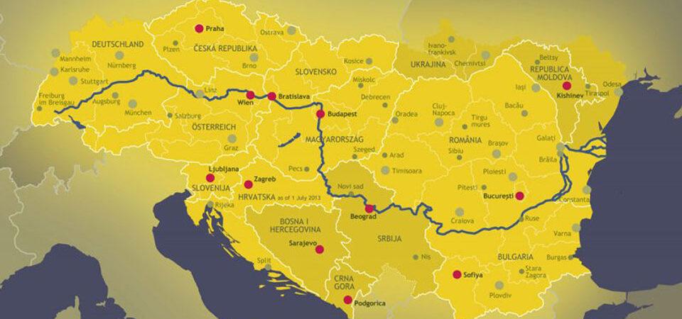 МИУ подписало итоговый документ министерской встречи по Дунаю