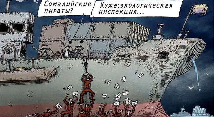 Морская Палата Украины заявила о недопустимости возврата к коррупционным схемам «экологов» в портах