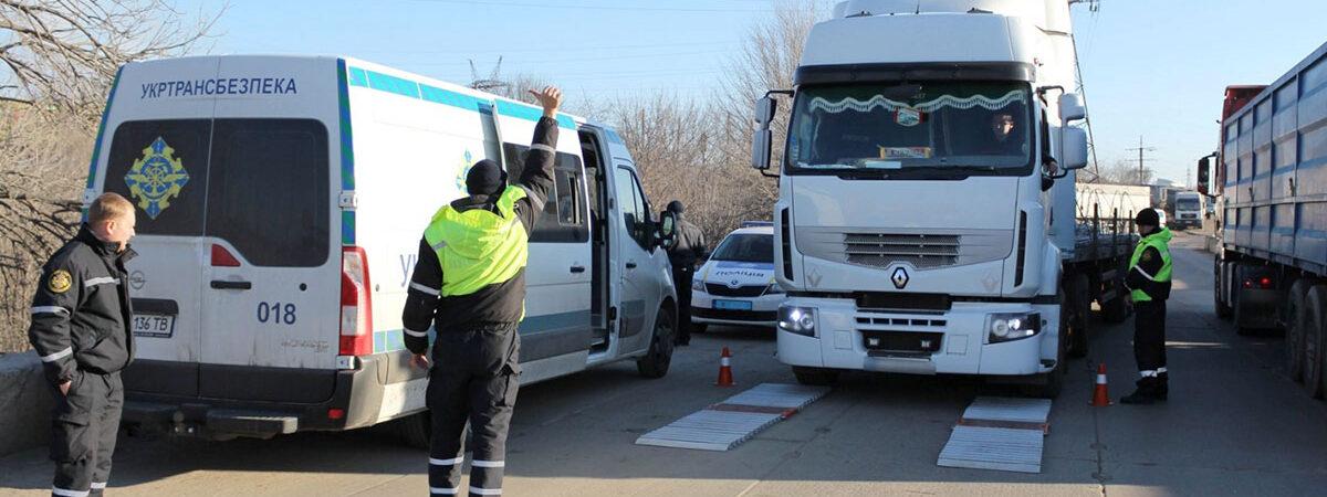 В январе-ноябре «Укртрансбезопасность» начислила почти 127 млн грн платы за перегрузы