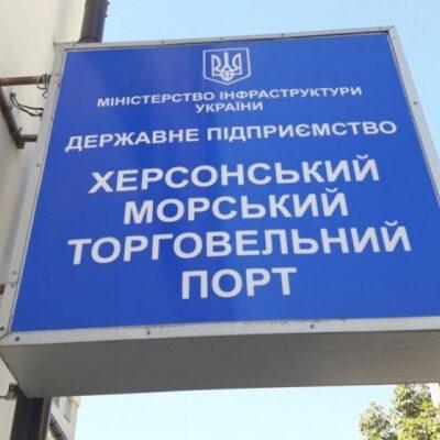 Госстивидор ХМТП выйдет из состава «Укрпорта»