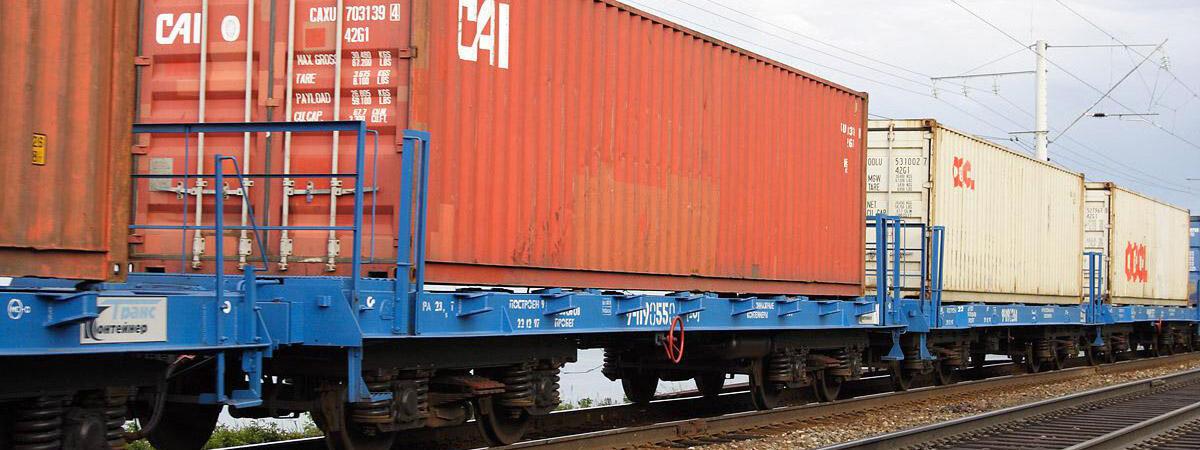 Криклий анонсировал е-платформу для мультимодальных контейнерных перевозок