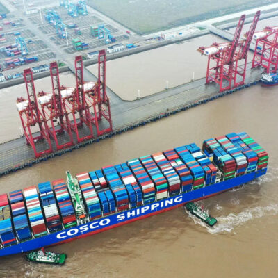 Порты Китая увеличили годовой грузооборот на 4,3%