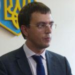 ВАКС оправдал бывшего министра инфраструктуры в деле о портовых сборах