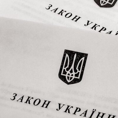 Морская Палата Украины выступила против давления на бизнес через усиление уголовной ответственности за экономические преступления