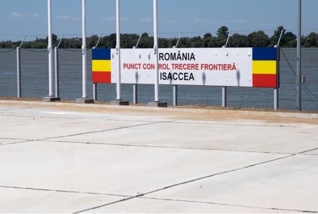 Переправа «Орловка—Исакча» на Дунае откроется в августе