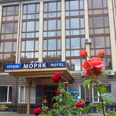 Госстивидор «Черноморск» сократил персонал принадлежащей ему гостиницы