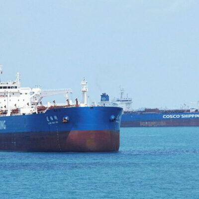 Cosco создаст нового танкерного оператора в ЗСТ Хайнань