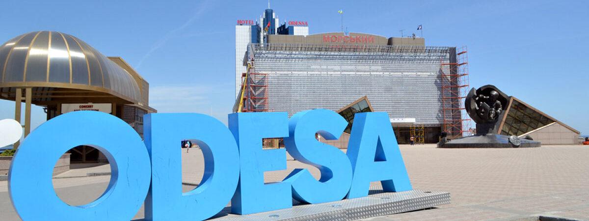 На морвокзале Одессы будет гостиница международной сети — Офис Президента