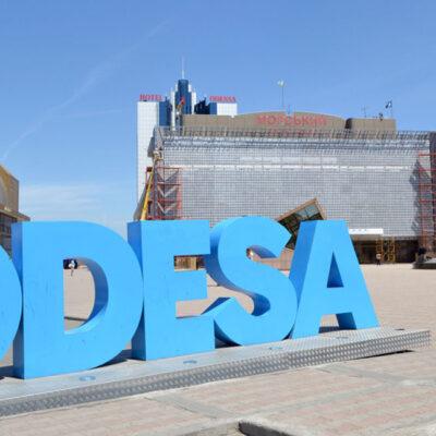 Морвокзал и гостиницу «Одесса» передадут в концессию