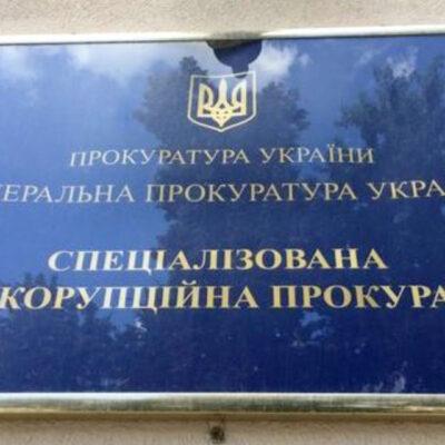 САП и НАБУ заблокировали вывоз руды с ОГХК через Одесский порт