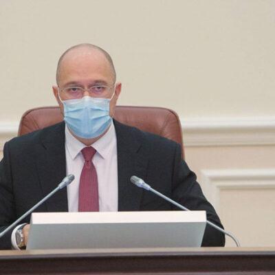 Кабмин создал министерство для управления стратегической промышленностью