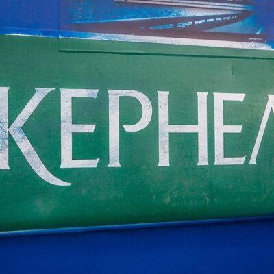 Kernel строит паркинг для грузовиков в Черноморске