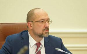Шмыгаль поручил МИУ и ГСЧС проверить условия хранения аммиачной селитры в Украине