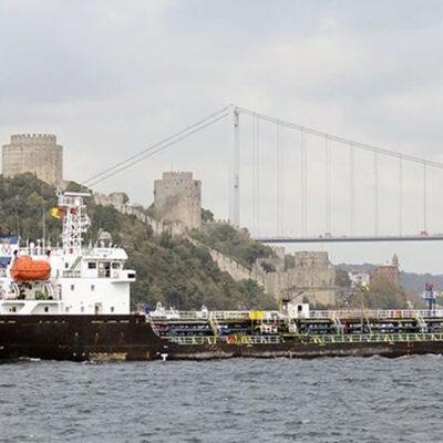 Украина впервые приобрела танкерную партию битума