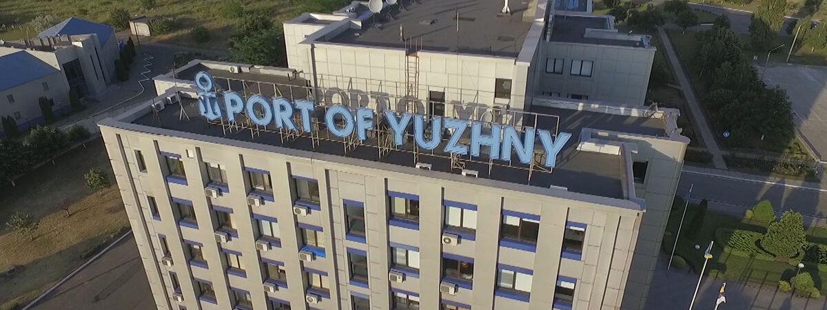 Профсоюз госстивидора «Южный» анонсировал забастовку против увольнения Олейника