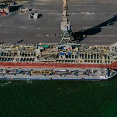 Bunge экспортировала партию масла по Днепру через Николаевский порт в США