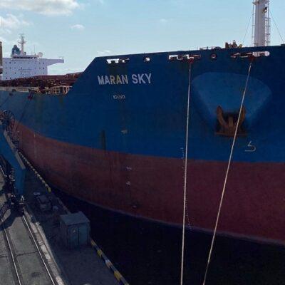 Госстивидор «Южный» привлек грузопоток концентрата ArcelorMittal
