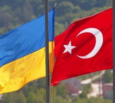 Украина и Турция намерены перезагрузить переговоры по ЗСТ