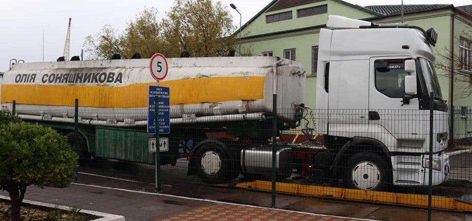 Экспортные цены на украинское подсолнечное масло достигли нового максимума