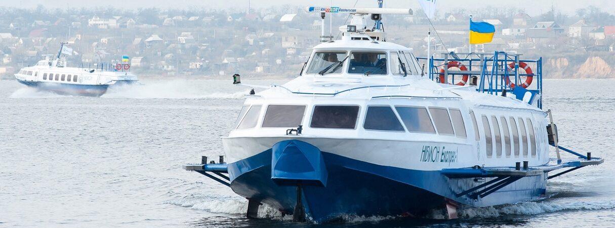 «Нибулон» отложил старт сезона пассажирской навигации на неделю