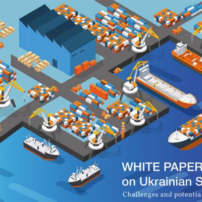 ЕБА выпустила Белую книгу портовой отрасли на английском