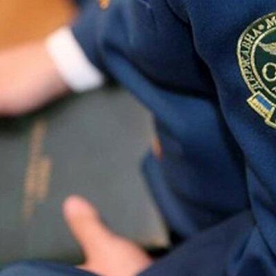 Работу Гостаможни проверит Оценочная миссия по вопросам упрощения торговли